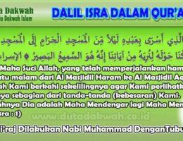 Isra-Mi'raj-dalam-Dalil-Al-Qur'an